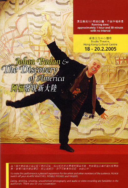 flyer 'Johan Padan and the Discovery of America' in Hong Kong