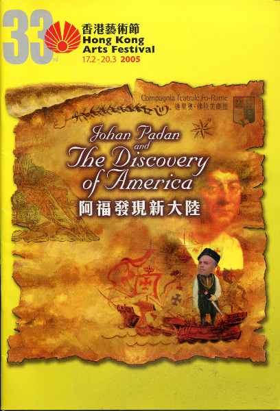 manifesto del 'Johan Padan and the Discovery of America' per Hong Kong